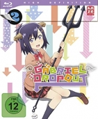 Gabriel DropOut - Vol. 02