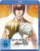 Death Note Relight 2 - L´s Sucessors