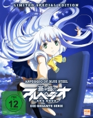 Arpeggio of Blue Steel - Limited Special Edition