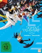 Digimon Adventure tri. - Chapter 6 - Our Future