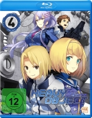 Heavy Object - Vol. 04