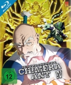 HUNTERxHUNTER - Vol. 11