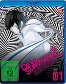 Devil Survivor 2 - The Animation - Vol. 01