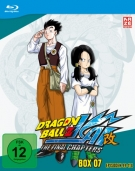 Dragonball Z Kai - Blu-ray Box 7