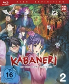 Kabaneri of the Iron Fortress - Vol. 02